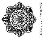 indian medallion ornament... | Shutterstock .eps vector #1079980925