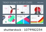 design set of abstract double... | Shutterstock .eps vector #1079982254