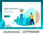 vector concept illustration  ... | Shutterstock .eps vector #1079988089