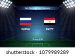 russia vs egypt football... | Shutterstock .eps vector #1079989289