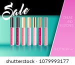 cosmetic product glosses make up | Shutterstock .eps vector #1079993177