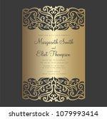 laser cut panel design for... | Shutterstock .eps vector #1079993414
