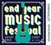 rock and roll  music festival... | Shutterstock .eps vector #1079994845