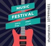 rock and roll  music festival... | Shutterstock .eps vector #1079994851