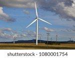 wind turbines generating... | Shutterstock . vector #1080001754