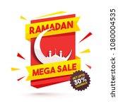 ramadan mega sale banner design ...   Shutterstock .eps vector #1080004535