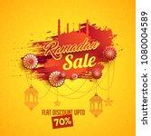 ramadan sale concept with... | Shutterstock .eps vector #1080004589