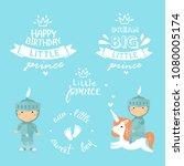 vector set of little knight.... | Shutterstock . vector #1080005174