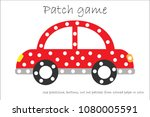 education patch game car for... | Shutterstock .eps vector #1080005591