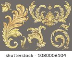 decorative ornamental drawing | Shutterstock . vector #1080006104