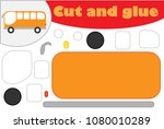 bus in cartoon style  education ...   Shutterstock .eps vector #1080010289