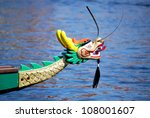 front of a dragon boat | Shutterstock . vector #108001607