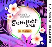 violet tropical summer sale... | Shutterstock .eps vector #1080034391