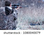 man in camouflage and with a... | Shutterstock . vector #1080040079