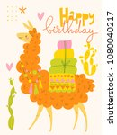 cute vector happy birthday card ... | Shutterstock .eps vector #1080040217