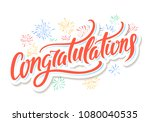 congratulations. greeting card. ... | Shutterstock .eps vector #1080040535