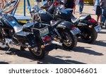 pringle bay  western cape ... | Shutterstock . vector #1080046601