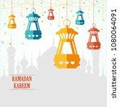 ramadan kareem greeting...   Shutterstock .eps vector #1080064091