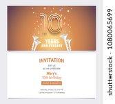 10 years anniversary invitation ... | Shutterstock .eps vector #1080065699