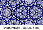 hand painted kaleidoscope tile. ... | Shutterstock . vector #1080075281