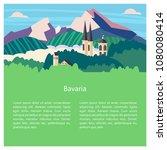 bavaria  germany. beautiful... | Shutterstock .eps vector #1080080414