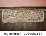 thai hanuman carve style | Shutterstock . vector #1080081659