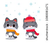 vector cat characters wearing... | Shutterstock .eps vector #1080081671