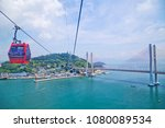 yeosu maritime cable car is the ... | Shutterstock . vector #1080089534