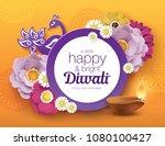 diwali festival greeting card... | Shutterstock .eps vector #1080100427