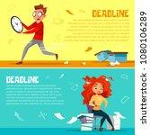 office managers deadline vector ... | Shutterstock .eps vector #1080106289