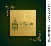 islamic ramadan kareem greeting ... | Shutterstock .eps vector #1080114554