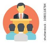 man addressing the public ... | Shutterstock .eps vector #1080118784