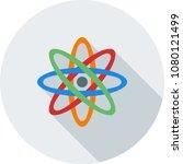 data  science  network | Shutterstock .eps vector #1080121499