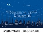 welcome to ramadan vector work | Shutterstock .eps vector #1080134531