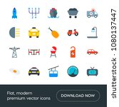modern simple set of transports ... | Shutterstock .eps vector #1080137447