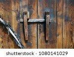 korea traditional doorknob and...   Shutterstock . vector #1080141029
