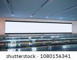 blank panorama billboard... | Shutterstock . vector #1080156341