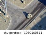 cement plant in devnya ... | Shutterstock . vector #1080160511