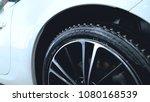 professional coating of ceramic ... | Shutterstock . vector #1080168539