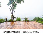 patio and chair wood mountain... | Shutterstock . vector #1080176957