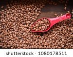 close up of pinto bean for... | Shutterstock . vector #1080178511
