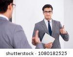 politician planning speach in...   Shutterstock . vector #1080182525