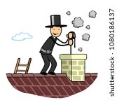 cartoon chimney sweep... | Shutterstock . vector #1080186137
