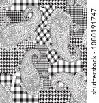 paisley pattern on lace | Shutterstock .eps vector #1080191747