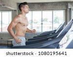 muscular bodybuilder guy... | Shutterstock . vector #1080195641