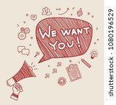 concept of  recruitment. we... | Shutterstock . vector #1080196529