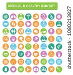 medical and healthy care icon... | Shutterstock .eps vector #1080213827