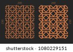laser cutting interior set.... | Shutterstock .eps vector #1080229151