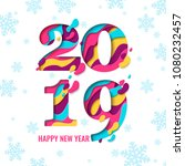 2019 happy new year paper craft ... | Shutterstock .eps vector #1080232457