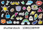 cute colorful modern patch set. ... | Shutterstock .eps vector #1080238949
